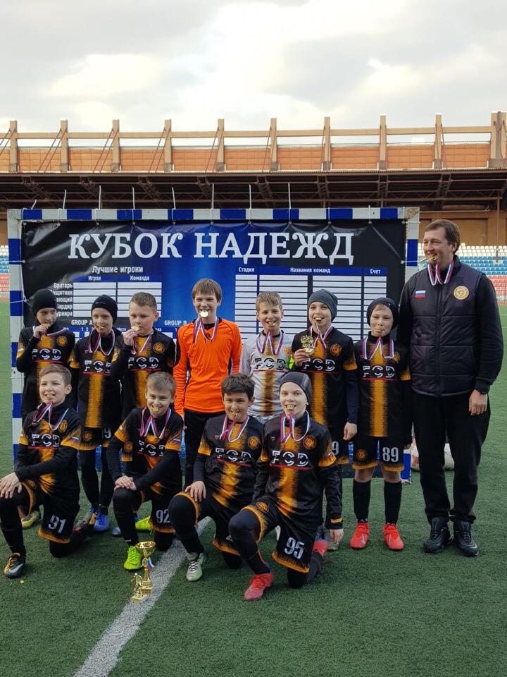 Футбольный клуб девятка москва клубы санкт петербурга ночные кому за 30